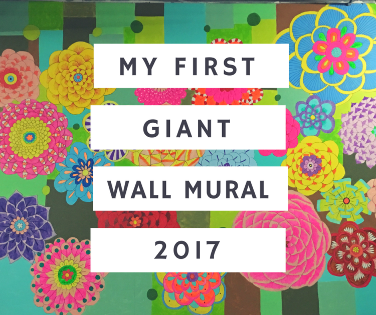 My First Giant Wall Mural